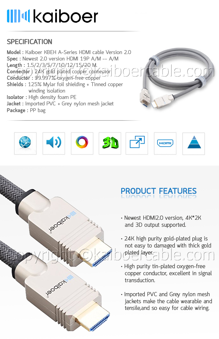 Kaiboer_KBEH_A_Series_HDMI_Cable_1