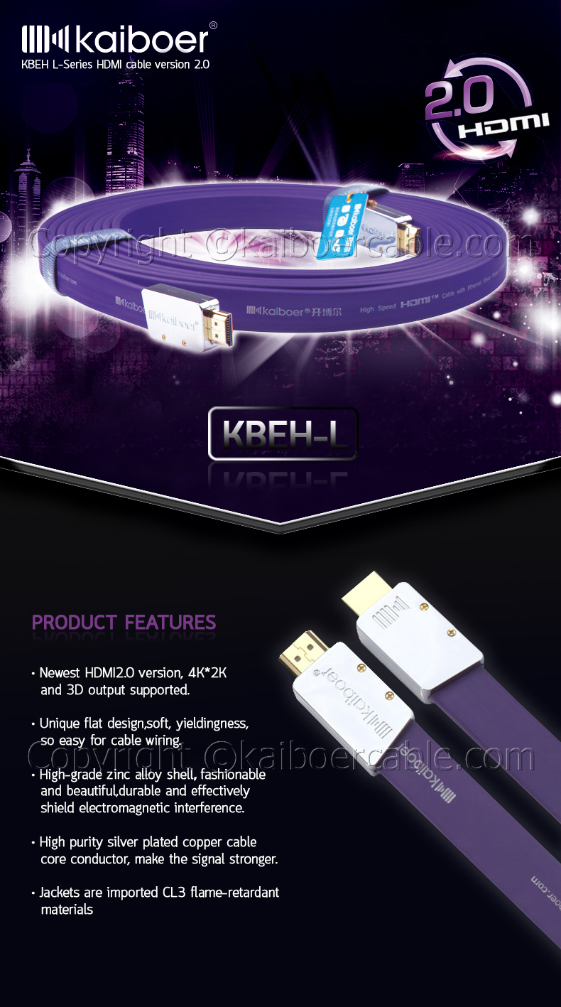 Kaiboer_KBEH_L_Series_HDMI_Cable_1