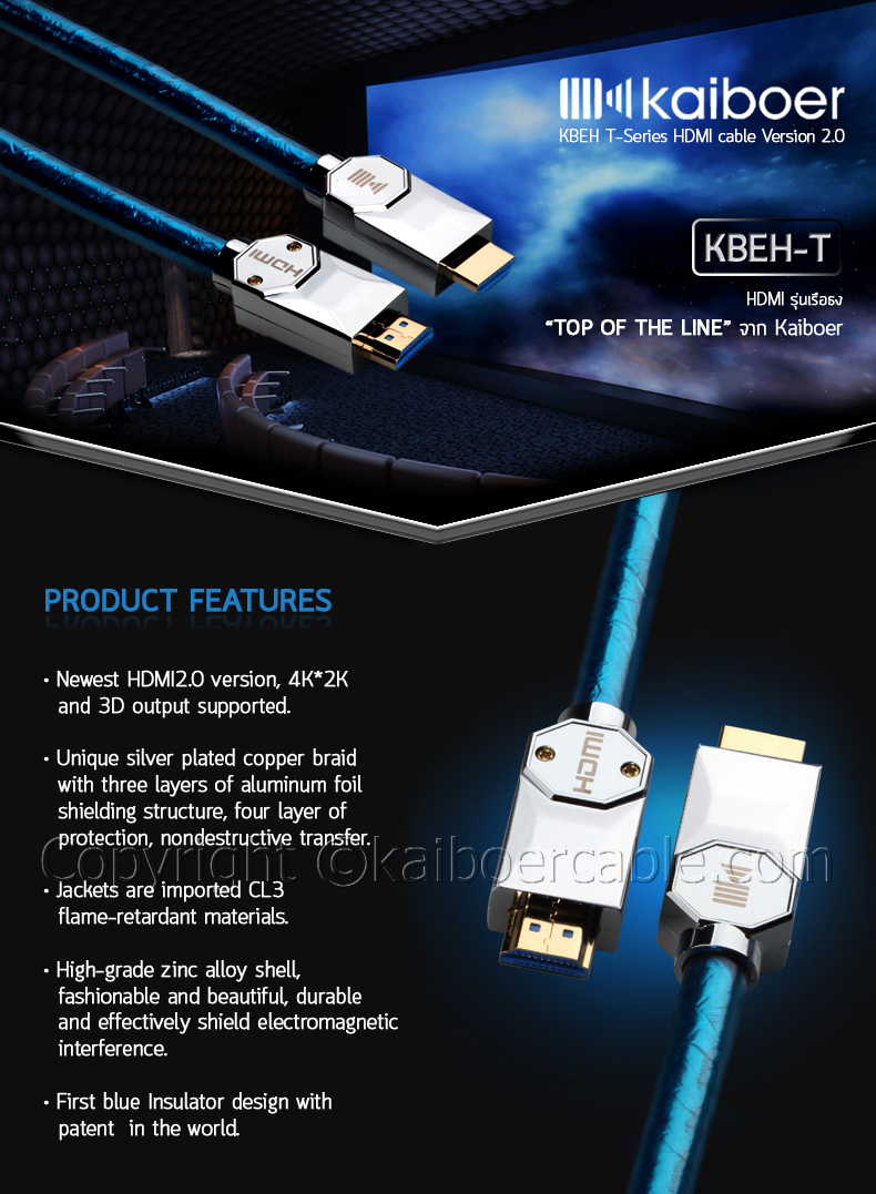 Kaiboer_KBEH_T_Series_HDMI_Cable_1