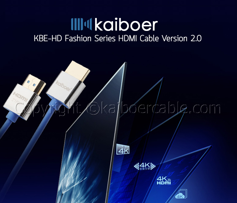 Kaiboer_KBE_HD_Series_Fashion_HDMI_Cable_0
