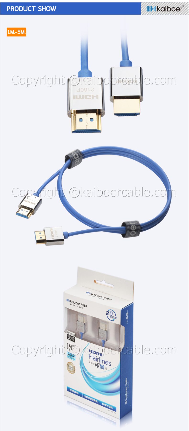 Kaiboer_KBE_HD_Series_Fashion_HDMI_Cable_5