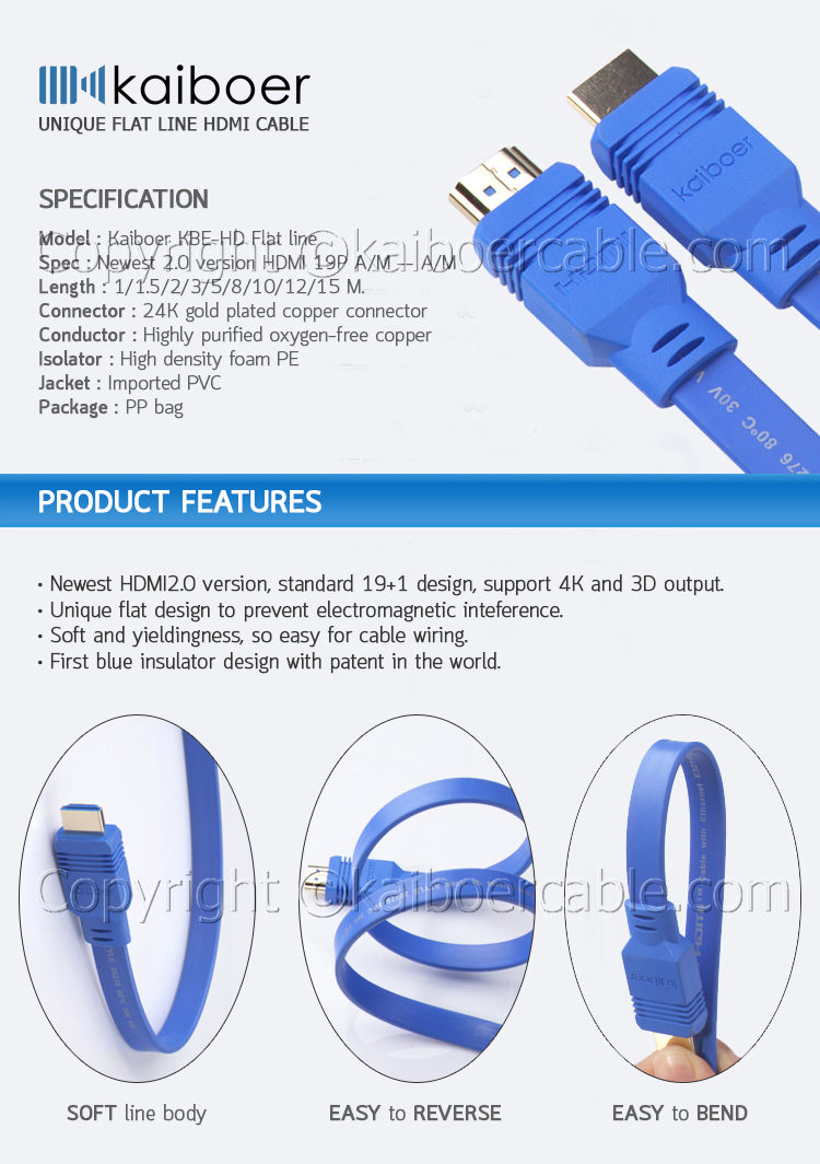 Kaiboer_KBE_HD_Series_Flatline_HDMI_Cable_1