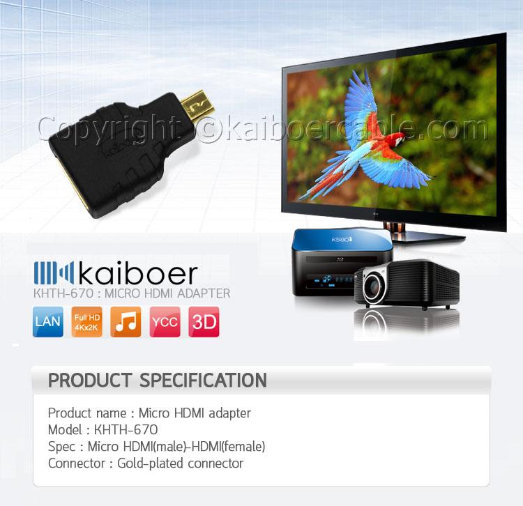 Kaiboer_Micro_HDMI_Adapter_1