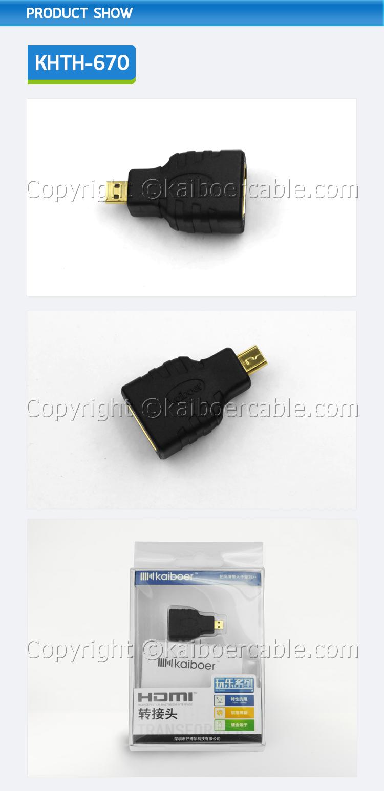Kaiboer_Micro_HDMI_Adapter_2
